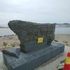 日本初の近代貿易港、幻の野蒜築港(明治時代)プロジェクトは何を残したか?