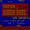 【PC-8801】スーパーマリオブラザーズSpecial 攻略
