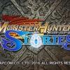 新作ゲーム『モンスターハンターストーリーズ』評価/レビュー/プレイ感想【3DS】