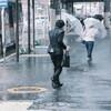 台風でそわそわ(「お見合い+デート」キャンセルか?)
