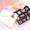 ご褒美チョコという名の一人バレンタインなんていかがでしょう?