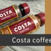 【コスタコーヒーがペットボトルで登場】高級ペットボトルコーヒーの味は?