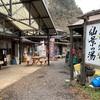 【中津市】深耶馬温泉 仙景の湯~香りの良い温泉と蕎麦で極楽気分!