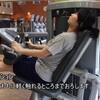 変形性膝関節症の筋トレは高強度?低強度?