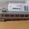 LSE 7000系(Tomix)  自作室内灯 2-1