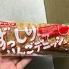 ヤマザキ ずっしりりんごデニッシュ 食べてみた