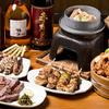 【オススメ5店】金沢市他・野々市・白山・内灘(石川)にあるもつ鍋が人気のお店