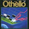 オセロGB シンプルなオセロゲームなので ついつい2時間くらい遊んじゃう