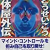 2011.10.24 配信開始 『CALL』 DJ BAKU feat. いとうせいこう、七尾旅人