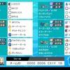 【剣盾S1 シングル最終634位 受け攻めブラドヒド】