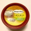 【レビュー】ハーゲンダッツのほうじ茶ラテがついにバニラを超えた!
