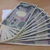 ファイナンシャルアカデミーお金の教養講座で学ぶことができる7つのポイントをまとめておく!