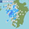 熊本で震度3