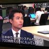 12/8 週刊メドレー  〜テレ朝、NHKにメドレー登場! 〜