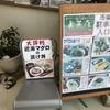 旅の羅針盤:宮古島市公設市場にある「眞茶屋」の「漬け丼」はオススメです。