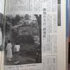 名古屋に軍馬軍犬軍鳩慰霊碑がある。