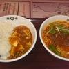 本場の味☆太田千恵さんオススメの坦々麺\(^o^)/