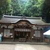 大神神社参拝と三輪山登拝