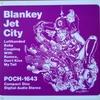 左ききのBaby【BLANKEY JET CITY】