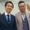 樺沢塾『圧倒的結果が出る!インプット養成講座』:セミナーレポ