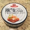 ロシアでも「たらこスパゲッティ」!たらこの缶詰で作るパスタ