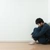 【体験談】ニートをやめたい人がニートをやめるために今からすべきこと【徹底解説】