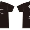 iOSDC Japan 2021にシルバースポンサー&Tシャツスポンサーとして協賛します