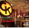cafe KATSUO ~町田のカフェレストラン~【キープウィルダイニングカフェ系列の紹介】