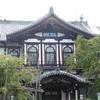 奈良国立博物館仏教美術資料研究センター