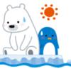菅首相が温暖化ガス「2050年にはゼロ」を表明!再生可能エネルギーの目標が引上げられますね