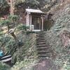 菊名の水間さまと武将の乳母の伝説(三浦市)