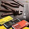 バレンタイン リアルなチョコ 工具のチョコレートセット、タイヤチョコ、ペンシル板チョコ