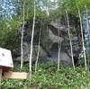 東川町 ちょっぴり謎めいた「ガマ岩」