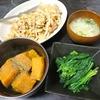 豚こま白菜炒め、かぼちゃの煮付け、ほうれん草おひたし、味噌汁
