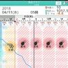 【体感】ひどい頭痛体感・無人チャイム~関東は今週末まで地震に注意