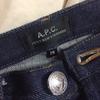 A.P.C. Petit New Standardを穿き穿き。