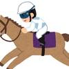 【面白い競走馬名】地方競馬~ホッカイドウ競馬編①