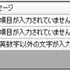 DataGridViewの列幅を内容に合わせ、かつ最後の列はコントロール幅に合わせる