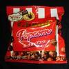 ガーナポップコーン!2020年も販売した通販でも購入出来るロッテのチョコ菓子