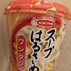 スープはるさめワンタン IN豆腐