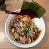 【今週のラーメン3139】 麺小屋 てち (川崎・武蔵新城) みそら〜めん + もりだくさん ~素朴さキープしつつコンテンポラリーさ漂う気鋭なる味噌麺!