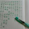 私の趣味であるペン字について