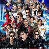 ハイアンドロー Live DVD(BD) の楽天での最安値で購入できるのはどこ?