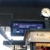 デュッセルドルフ中央駅からケルンに行ってきました!