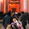 冬の京都旅行2017!!第3日目