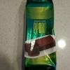 超濃厚ショコラが癖になる! 『KALDI ポロショコラ』 食べてみました。