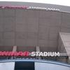 9月24日(日)、ヤンマースタジアム長居、晴れのち薄曇り
