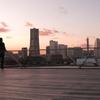 とことこ神奈川「あとがき」 神奈川県の全市区町村を歩き終えて