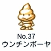 ノンストップ!【サンリオキャラクター魅力の秘密▽スマホ充電の効率アップ術】