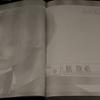 日笠希望「キスアンドクライ」の最終回が美しかった…(マガジンNo.33)